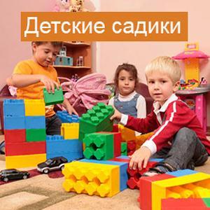 Детские сады Волово