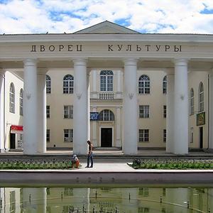 Дворцы и дома культуры Волово