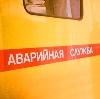 Аварийные службы в Волово