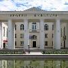 Дворцы и дома культуры в Волово