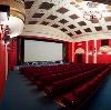 Кинотеатры в Волово
