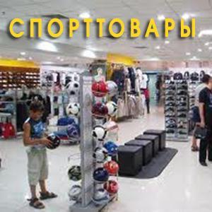Спортивные магазины Волово